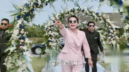 少年派:蓝色葬礼正式开始老板媳妇来砸场子场面乱作一团呐