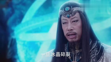 幻城:星轨说出族中秘辛,族人沉默不语,才明白星旧的苦衷