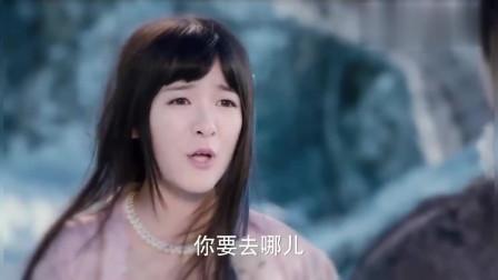 幻城:星轨天资最高的寻梦师,星旧要跟随王出战,把寻梦族交给她