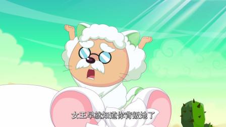 喜羊羊:同伴遇到袭击,沸羊羊舍弃手臂保护同伴,结果获得新生!