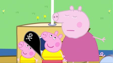 小猪佩奇:猪奶奶像个坏学生,猪爷爷在训话,她总是捣乱