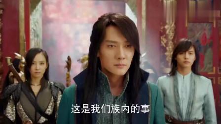幻城:星旧被族人逼位,妹妹看不下去了,不想哥哥蒙受不白之冤