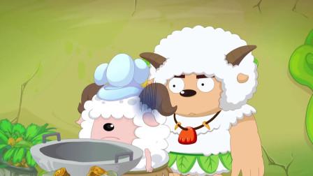 喜羊羊:威哥被灰太狼辞退,来找喜羊羊吃饭,发现他比自己还饿