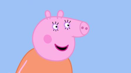 小猪佩奇:猪奶奶要做点心,任佩奇为探险家,让她去摘水果!