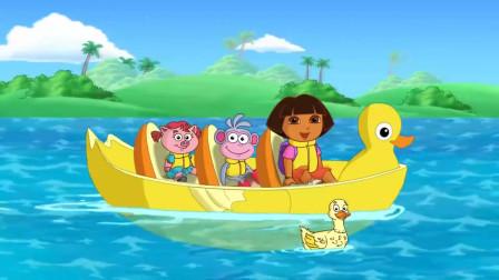 爱探险的朵拉:小鸭子受伤,不能下水,鸭妈妈着急了!