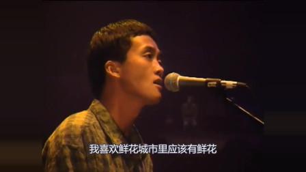 《摇滚中国乐势力》1994香港红磡演唱会《孤独的人是可耻的》张楚