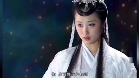 《宝莲灯前传》第46集:估计杨戬是从这一刻,喜欢上嫦娥的