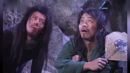 《宝莲灯前传》第47集:玉鼎真人也太惨了,被哮天犬欺负成这样