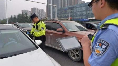 """交警到底根据什么来决定查你的车?记住这个,交警才""""懒得理你"""""""