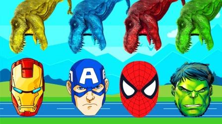 超级英雄动漫:猜猜这是哪个超级英雄哦
