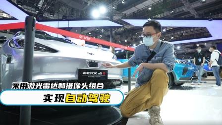 在上海车展,我看到了一个滚滚而来的大时代
