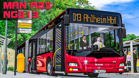 巴士模拟2 NEOMAN Overhaul #5:大连BRT同款曼恩A23 | OMSI 2 Ahlheim SB13
