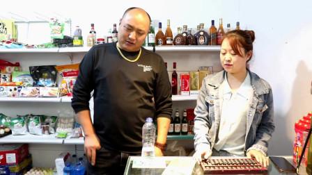 四川方言:超市老板被顾客套路,少收了钱还说谢谢,爆笑!