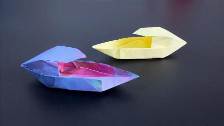 折纸教程:这样的小船见过吗? 简单好玩的折纸船
