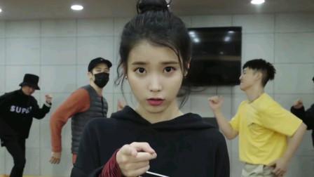 韩国美女【IU李知恩】《BBIBBI》舞蹈练习室
