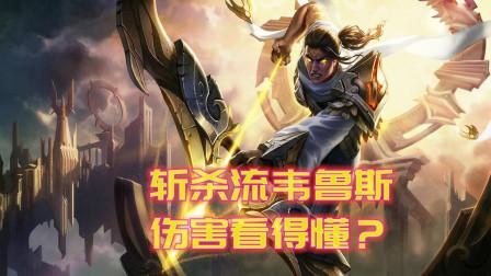 英雄联盟柴哥-中单秒杀流韦鲁斯,版本必备上分神器