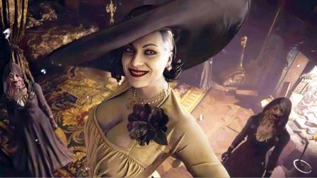 【老然】《生化危机8》最新试玩版 谁会不喜欢黑暗系大姐姐呢!