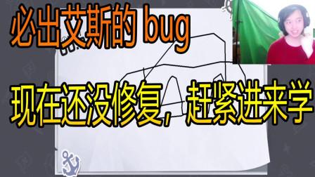 航海王热血航线:必出艾斯的bug,现在还没修复,赶紧进来学!