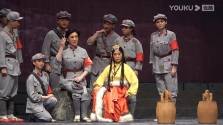 20210424天津评剧白派团演出评剧《金沙江畔》