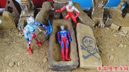 赛罗奥特曼被暗黑捷德打败后关进了怪兽石牢,泽塔和赛文前来营救