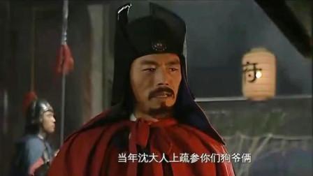 大明王朝:锦衣卫的战斗力这么爆表吗?干脆手撕了严世蕃算了