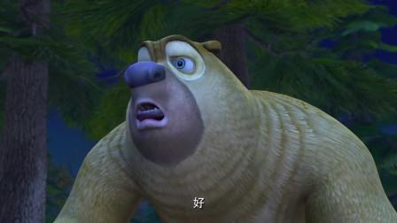 熊出没:月饼被人偷偷咬了,可怜的光头强,被熊大误会了!