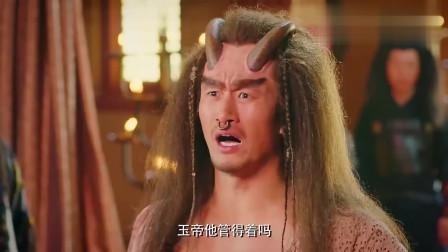 大话西游:紫霞决定改变牛魔王,牛魔王愿为她做任何事,改变历史