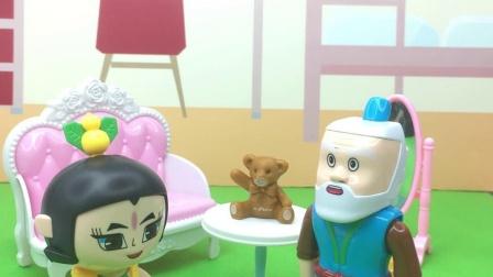 爷爷要带葫芦娃去公园,看上去可好玩了
