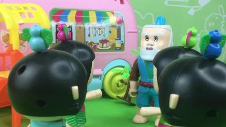 葫芦娃们团结一心,把爷爷给救出来了