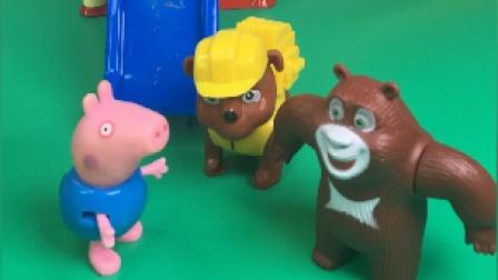 熊大和毛毛闹了个大乌龙!