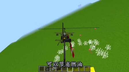 MC我的世界:五架飞机能不能炸过去?好兄弟建了一个黄金围墙