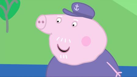 小猪佩奇:猪爷爷看见狗爷爷,都是在吵架,关系却还是异常铁!