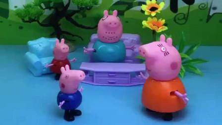 乔治要吃饼干,猪妈妈没钱,乔治让猪妈妈把猪爸爸卖掉