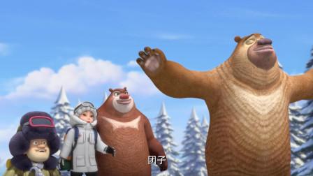 熊出没:再遇团子,没想到那么强大的他,虚弱到身体不断缩小
