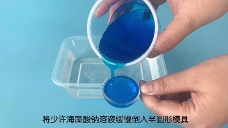科学实验:制作水精灵!