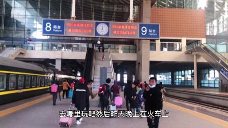 到达厦门北,广州坐的火车出发,厦门好玩的景点很多,对吗?