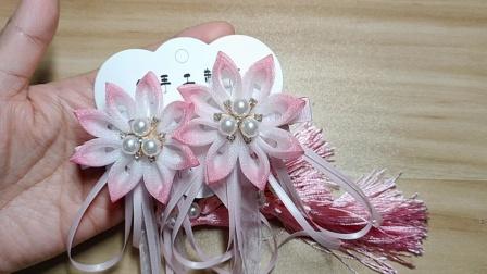 【P323】圆点雪纱箭菊发饰材料包