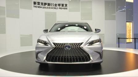 雷克萨斯新ES全球首发 全新电气化概念车LF-Z全球首展