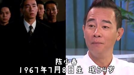 《古惑仔》演员往昔对比:李兆基被病折磨离世,陈小春、郑伊健只多了一丝皱纹!