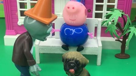 僵尸想坐个座位怎么就这么难,连小狗狗都来捣乱!