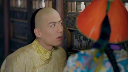 皇上撤去慈宁宫侍卫,夜探慈宁宫,打探太后的秘密