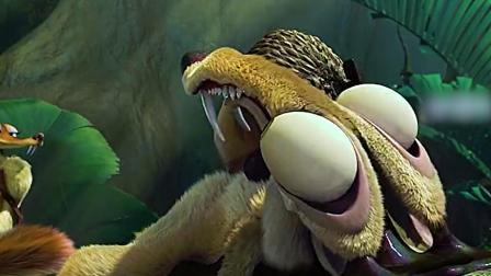 《冰河世纪》09:松鼠为了果子,毛快被扒秃了