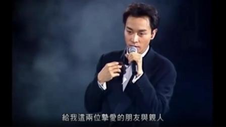 【高清修复版】张国荣2000年热情神级演唱会《梦死醉生》