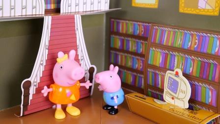 小猪佩奇家庭外出日儿童故事
