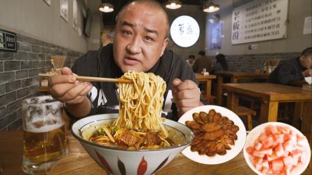 北京朝阳区第一牛肉面?24小时营业,一碗面只卖23元?
