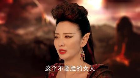 幻城:樱空释成了艳炟弟弟,艳炟恼羞成怒,大骂莲姬不要脸