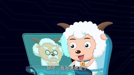喜羊羊:喜羊羊的提议,让村长瞬间暴怒,直接从屏幕钻出来!