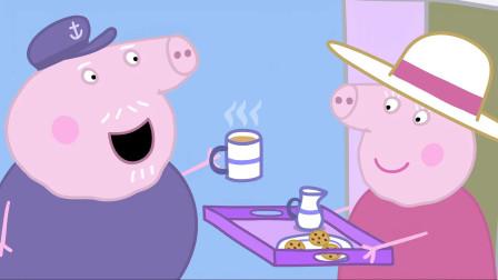 小猪佩奇:猪爷爷把大家集合起来,有事情宣布,让他们寻找彩蛋!