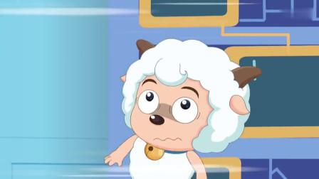 喜羊羊:喜羊羊掉入以前的时空,竟看见爸爸妈妈,真是太温馨了!