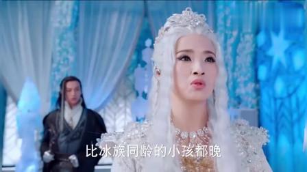 幻城:樱空释的神力突飞猛进,冰后找来星旧,想解除心中疑惑